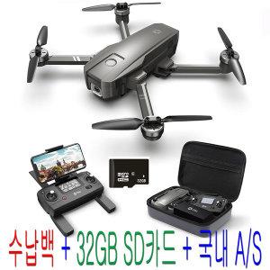 홀리스톤 HS720 GPS 접이식 드론 2K 카메라 26분비행
