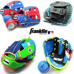 프랭클린 어린이 야구글러브 폼배트 야구용품 캐치볼