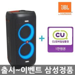 삼성정품 JBL 버스킹 블루투스 스피커 PARTYBOX100