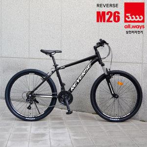 삼천리 26인치 알루미늄 MTB 자전거 리버스 M26