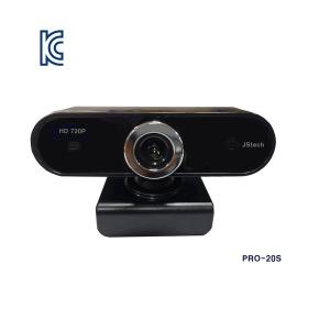 컴퓨터캠 화상카메라 PC캠 화상강의 PRO-20SX
