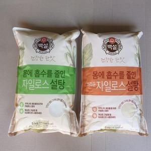 백설 자일로스 설탕5kg 하얀브라운