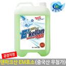 엑켈란 대용량 액체세제 (스마트겔) 13L 세탁세제