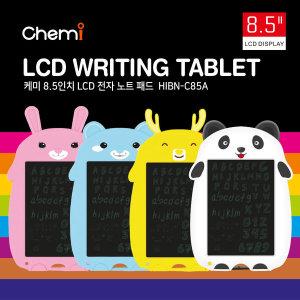 CHEMI 8.5인치 캐릭터 LCD 전자노트패드