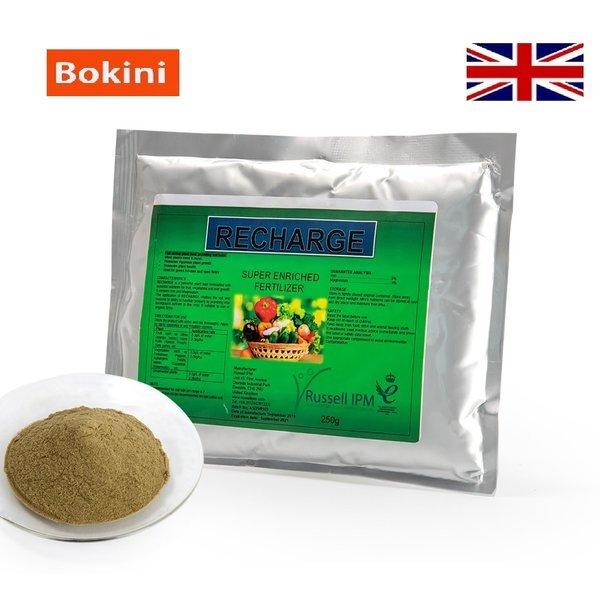 영국 미생물 비료 화분 텃밭 병충해 식물영양제 (10g)