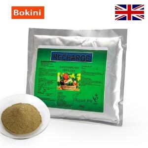 영국 미생물비료  고초균 총채벌레 식물영양제(50g)