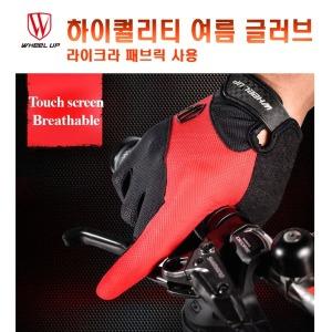 자전거 휠업여름장갑 라이딩장갑 자전거장갑 스마트폰