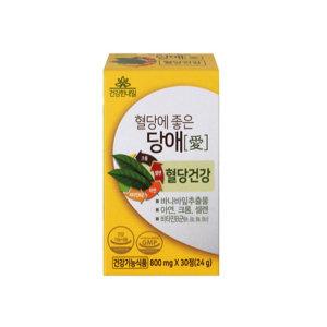 혈당에좋은당애 4박스(800mlX120정) 1일1정 혈당건강