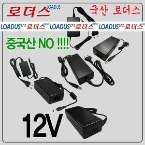12V5A/AQ6012F/3.5A/AQ-4212F/1.5A/2.5A/GQ/4.2A/0.5A