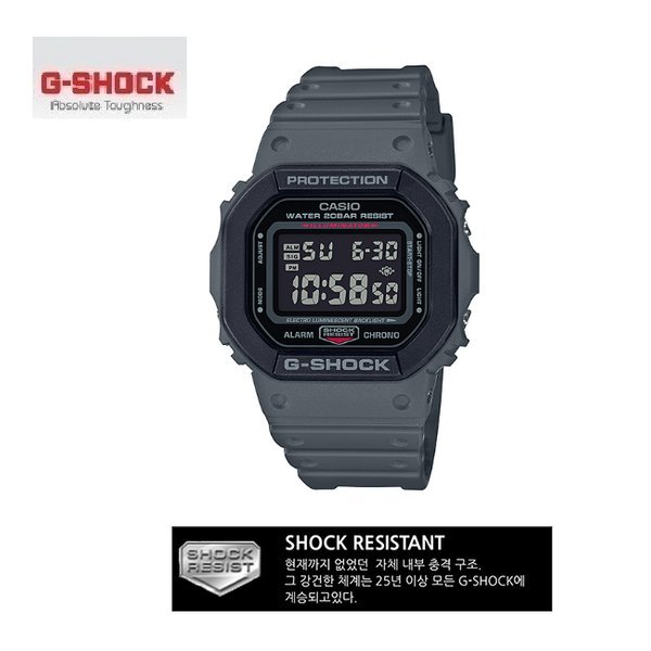 갤러리아   지샥 DW-5600 Series  Utility Color  DW-5610SU-8DR