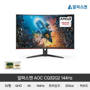AOC CQ32G2 게이밍 144Hz 프리싱크 무결점모니터