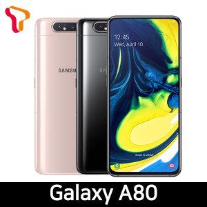 갤럭시A80 SK 기기변경 퍼팩트S 공시완납 Galaxy A80