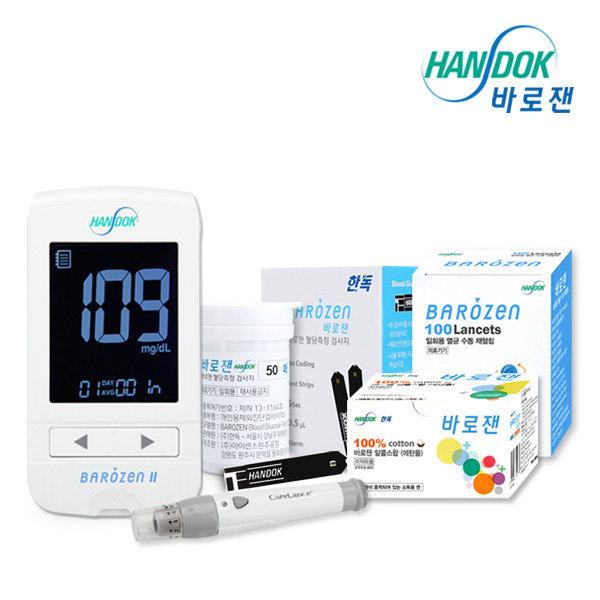 바로잰2 혈당측정기+시험지50+침110+솜100+채혈기