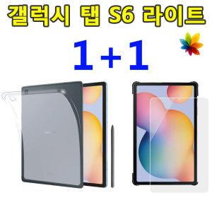 갤럭시탭S6 라이트 케이스+강화유리 SM-P610 SM-P615
