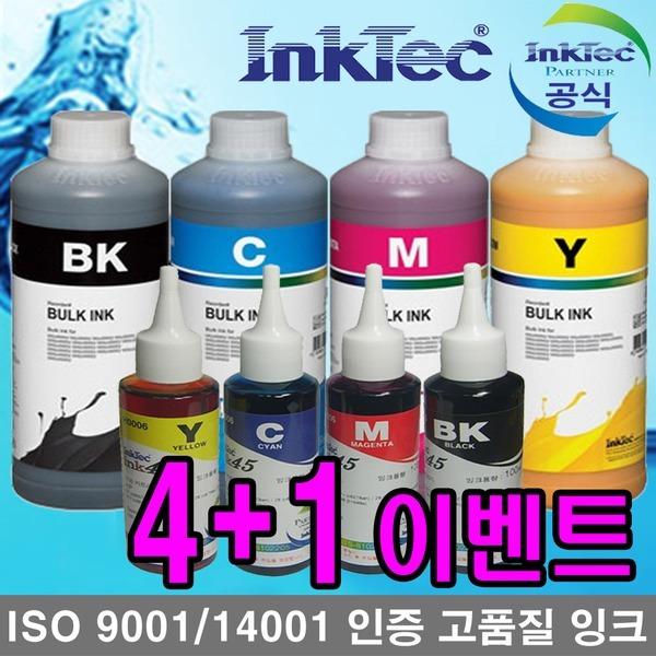 hp호환 삼성 캐논잉크 엡손잉크 브라더 무한잉크리필