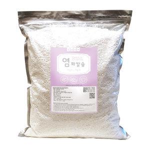 염화칼슘(국산) 5KG/제습제 제설제 습기제거/영남상사