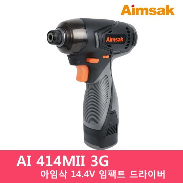 AI414MII 3G 14.4V 2.0ah 배터리 2개 임팩트 드라이버