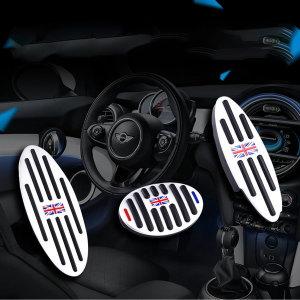 Full Set/미니 MINI 전차종 미끄럼방지 스포츠 페달