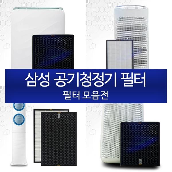 삼성모음전 CFX-A100D B100D C100D D100D G100D 2TAA