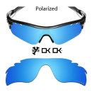 MryOK+오클리 레이다락  렌즈 편광 Ice Blue 교체렌즈