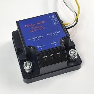 주행충전기 아이솔레이터 자동 릴레이 보조배터리연결