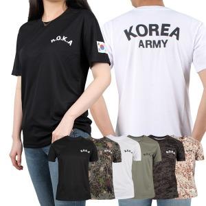 군인티셔츠 로카티 ROKA티 반팔티 모음/육해공/해병대