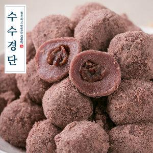 국산 찹쌀 수수팥떡 경단 56개입 생일상 돌떡 백일떡
