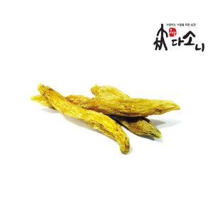 다소니 맥문동 국산 거심 500g