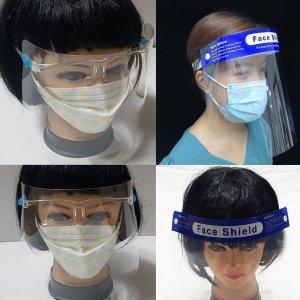 안경마스크 페이스쉴드 투명마스크 얼굴 face shield