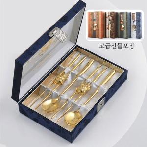 방짜유기 금수저세트/ 생신 환갑 칠순선물 외국인선물
