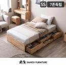 포텐 4단 수납 원목 침대(7존 독립-SS)