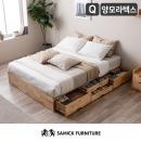 포텐 4단 수납 원목 침대(양모 라텍스 7존-Q)