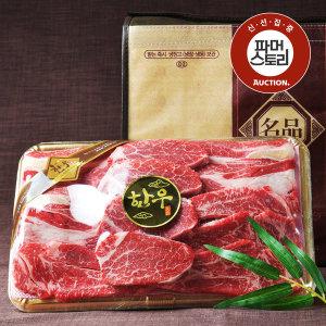 선물세트 순천참한우유통 구이2호 1kg