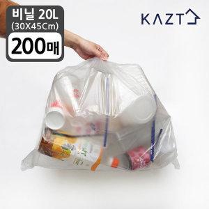 분리수거함 쓰레기통 비닐봉투 (30X45Cm) 20L 200매