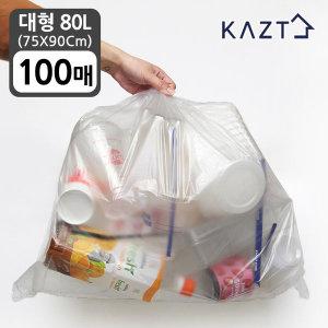 분리수거함 쓰레기통 비닐봉투 대(75X90Cm) 80L 100매