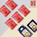 하루 견과류 레드 답례품 선물 (다섯가지 색다른 맛)