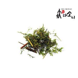 다소니 인진호 사철쑥 국산 500g
