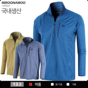 등산복 등산티셔츠 남성등산티 여름등산복 쿨카스피