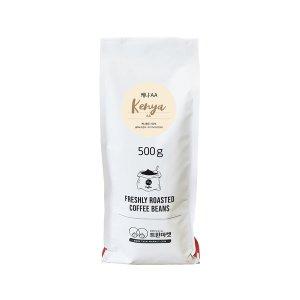 당일로스팅 커피원두 케냐AA 500g