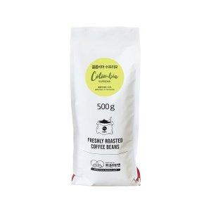 당일로스팅 커피원두 콜롬비아 수프리모 500g