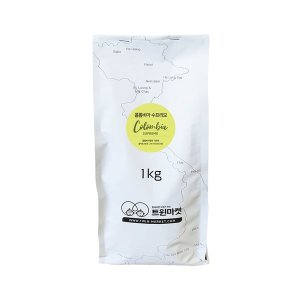 당일로스팅 커피원두 콜롬비아 수프리모 1kg