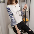 여성 신상 라운드 티셔츠 7부소매 블라우스 빅사이즈