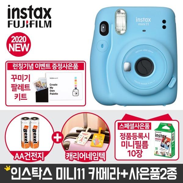 인스탁스 미니11 폴라로이드 카메라 스카이블루