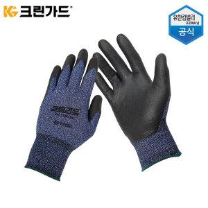 NBR 코팅 글러브/안전 반코팅 작업 장갑 쿨 라이트 5개