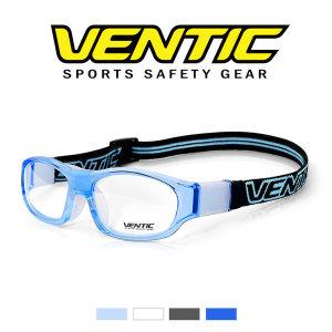 축구 농구 야구 배구 고글 보안경 /글라이드(학생용)