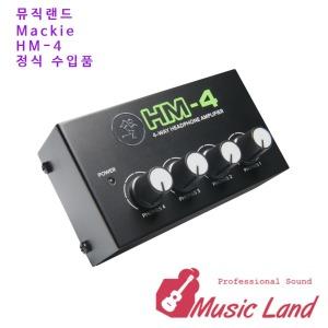뮤직랜드 mackie HM-4 hm4 4채널 헤드폰 앰프 분배기