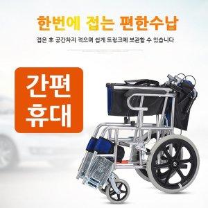 경량 접이식 휴대용 여행용 수동 카본 탄소강 휠체어