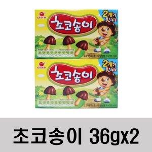초코송이 36gX2개/간식 과자
