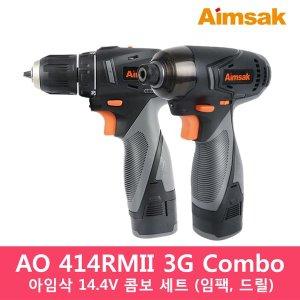 AO414RMII 3G 14.4V 2.0ah 배터리 2개 임팩+드릴 콤보