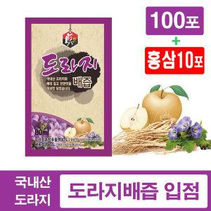 도라지배즙 도라지배즙 배도라지즙 100포+홍삼10포